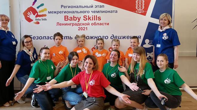 Детсадовцы из Ленобласти завоевали 11 наград на межрегиональном чемпионате Ленобласть, детский сад, Baby Skills